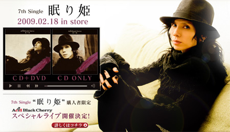 taken from http://www.acidblackcherry.com/