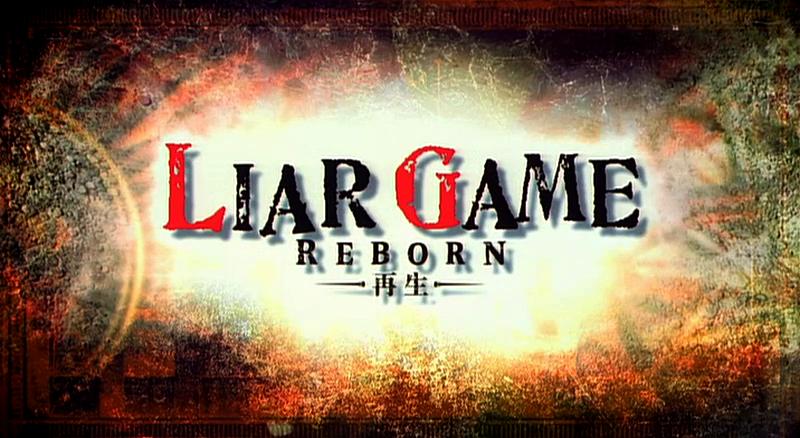 02 liar game