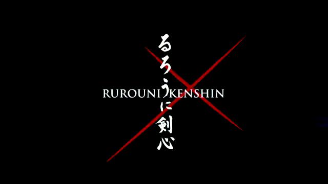 04 rurouni kenshin